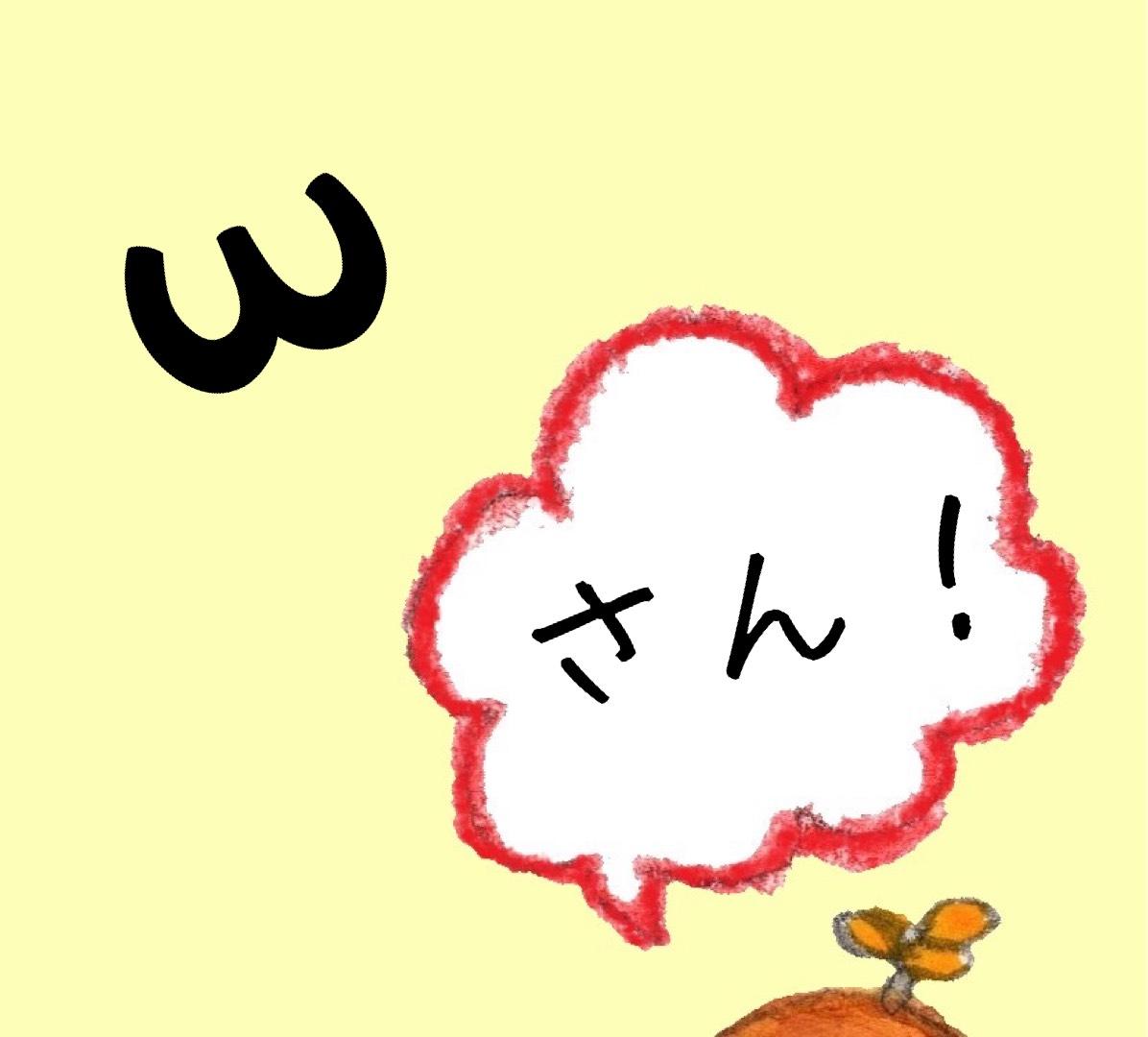 f:id:saimihara:20200913133333j:plain