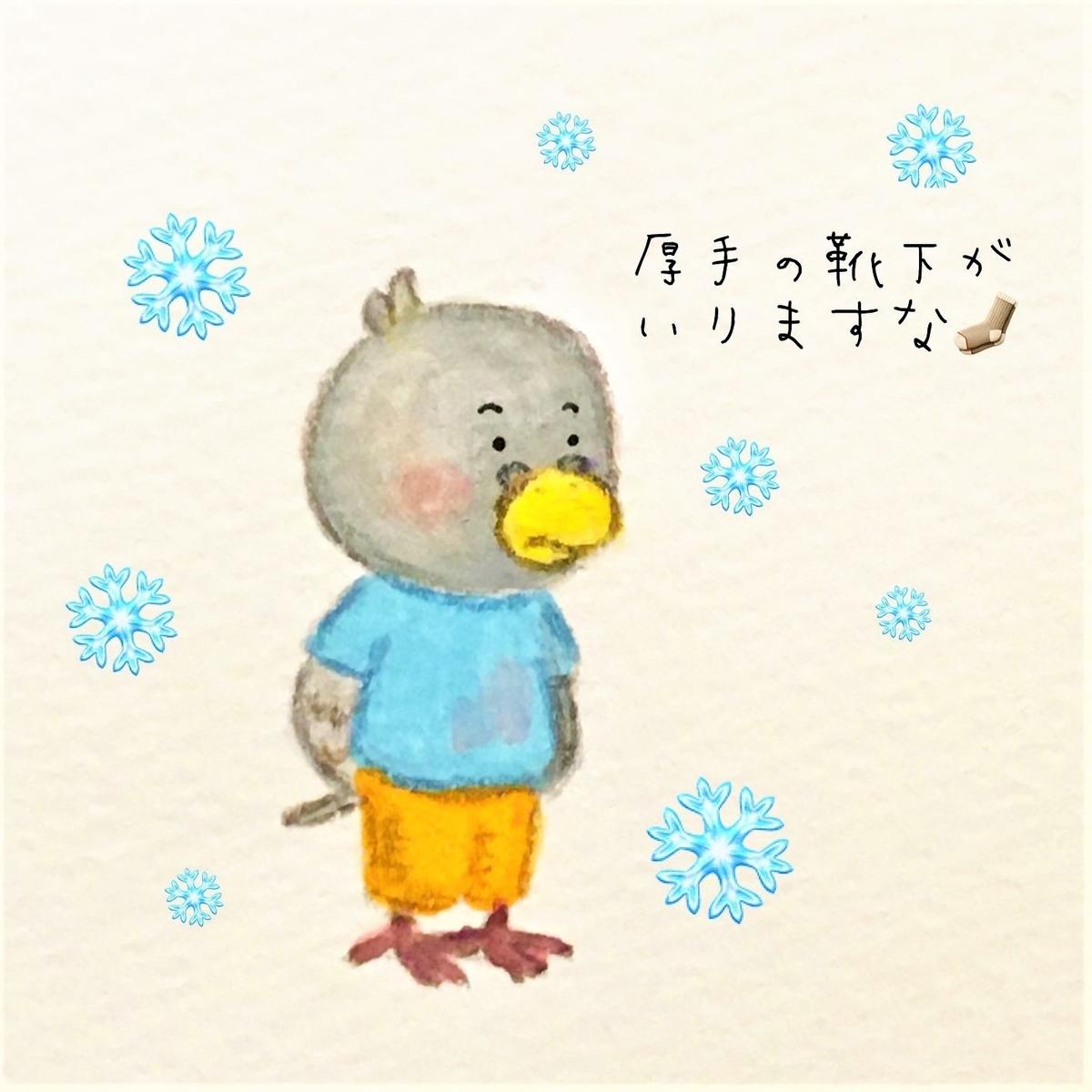 f:id:saimihara:20201212110009j:plain