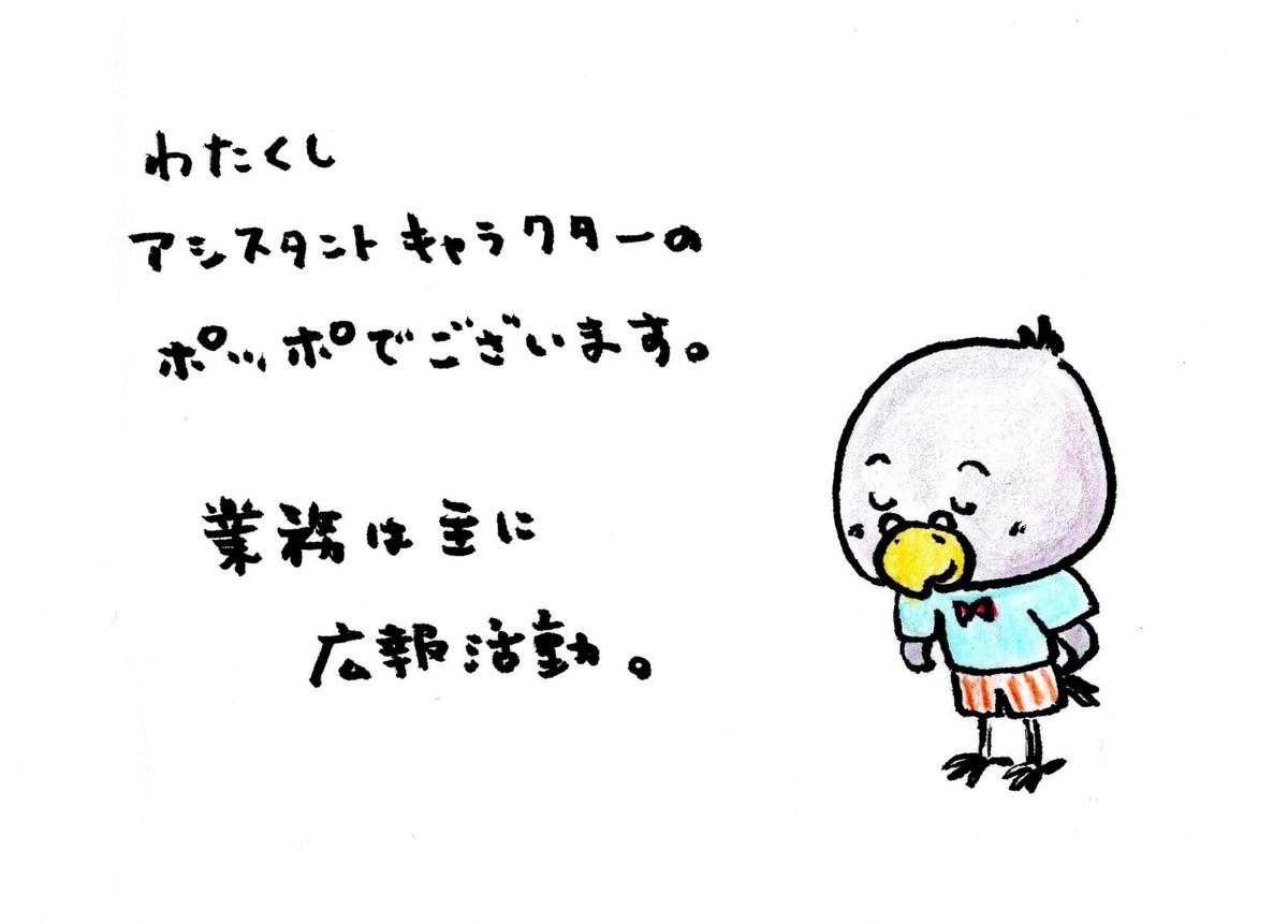 f:id:saimihara:20201212110211j:plain