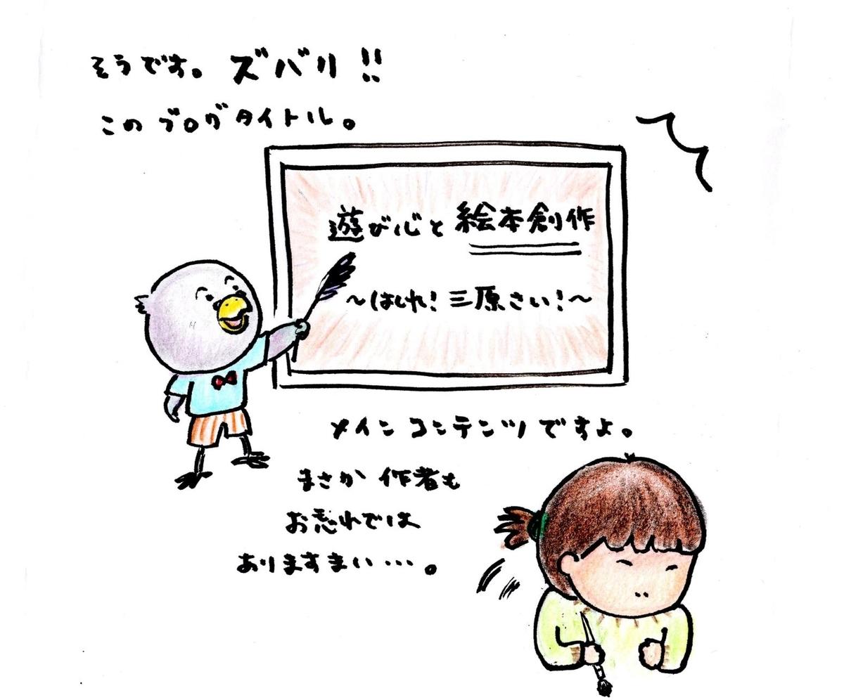 f:id:saimihara:20201212110258j:plain