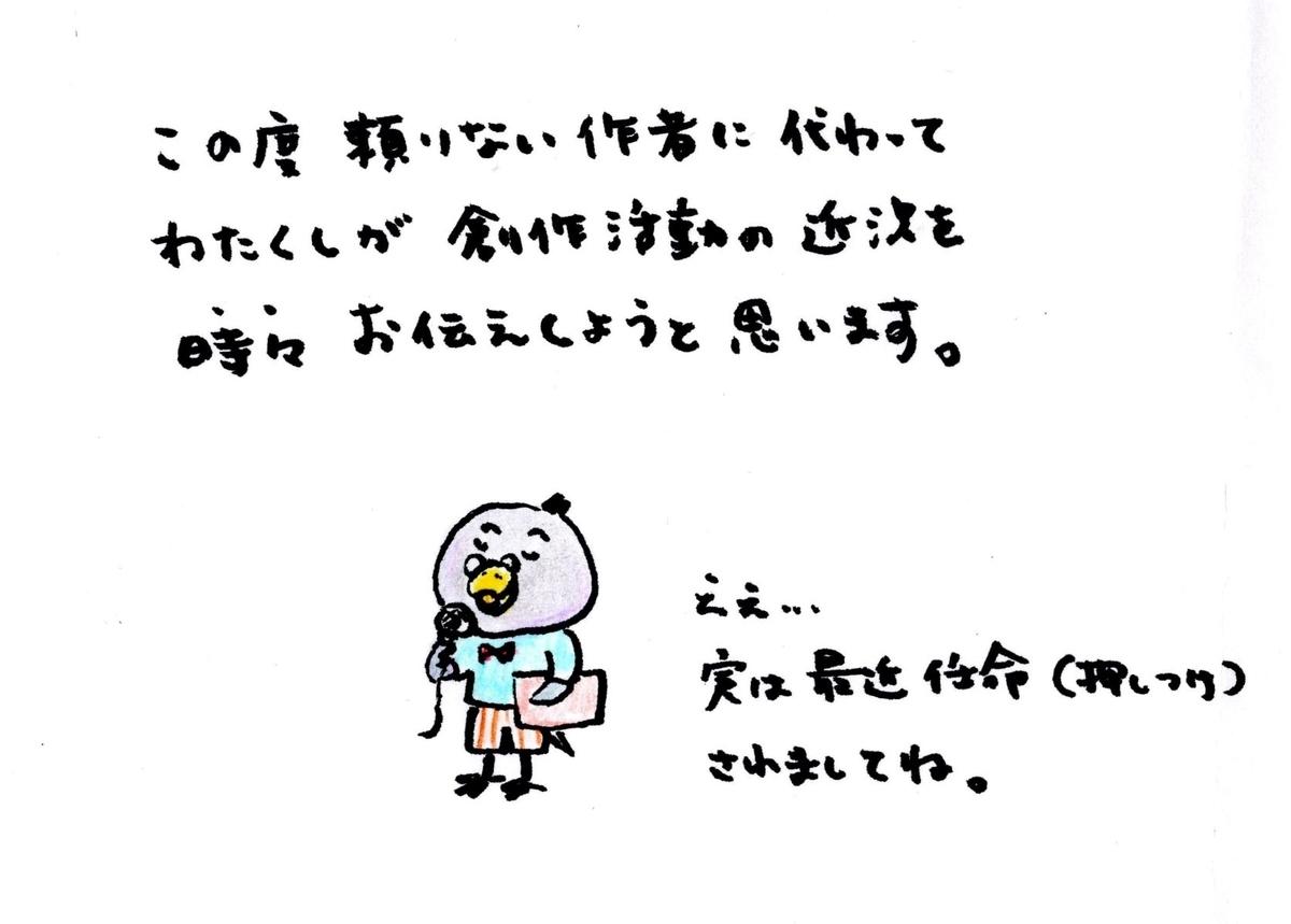 f:id:saimihara:20201212110343j:plain