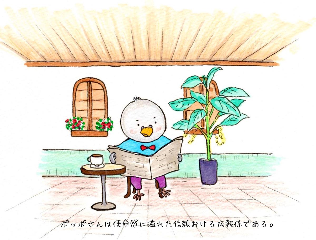 f:id:saimihara:20210124193302j:plain