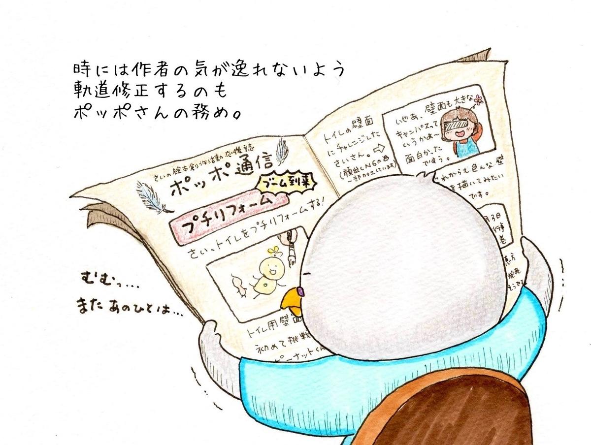 f:id:saimihara:20210124193337j:plain