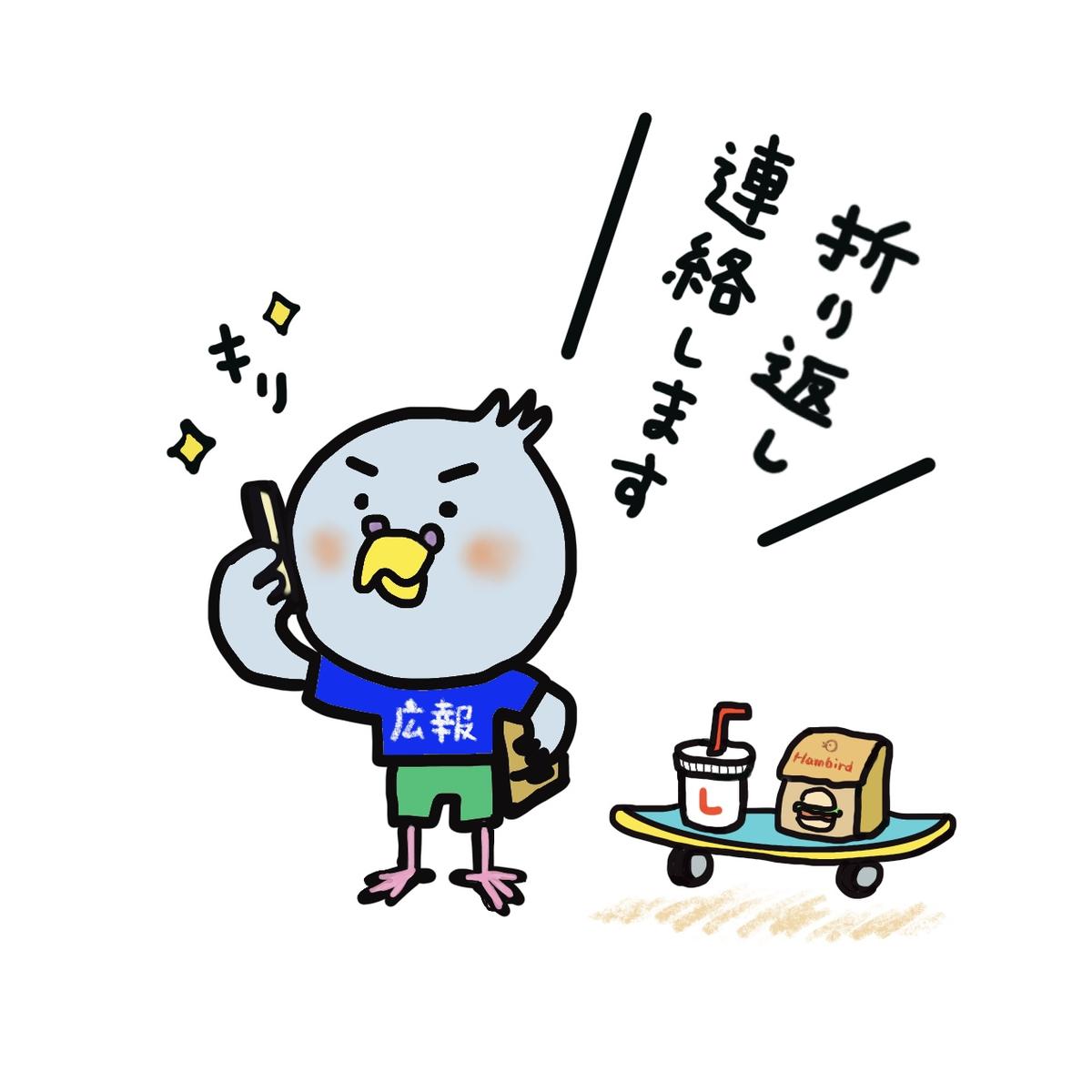 f:id:saimihara:20210301090408p:plain