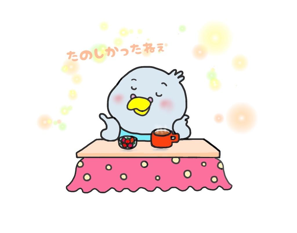 f:id:saimihara:20210327190528j:plain