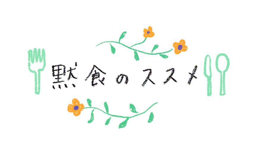 f:id:saimihara:20210426110410p:plain