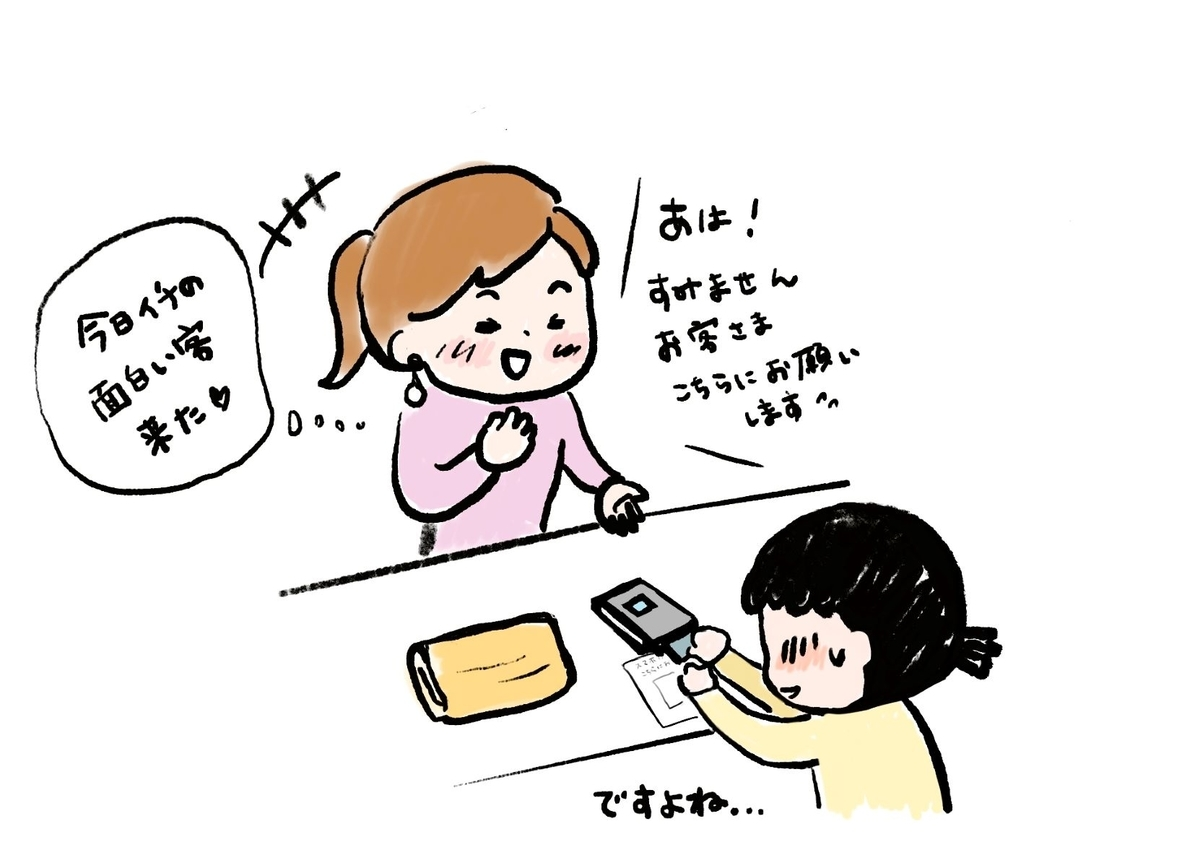 f:id:saimihara:20210728194411j:plain