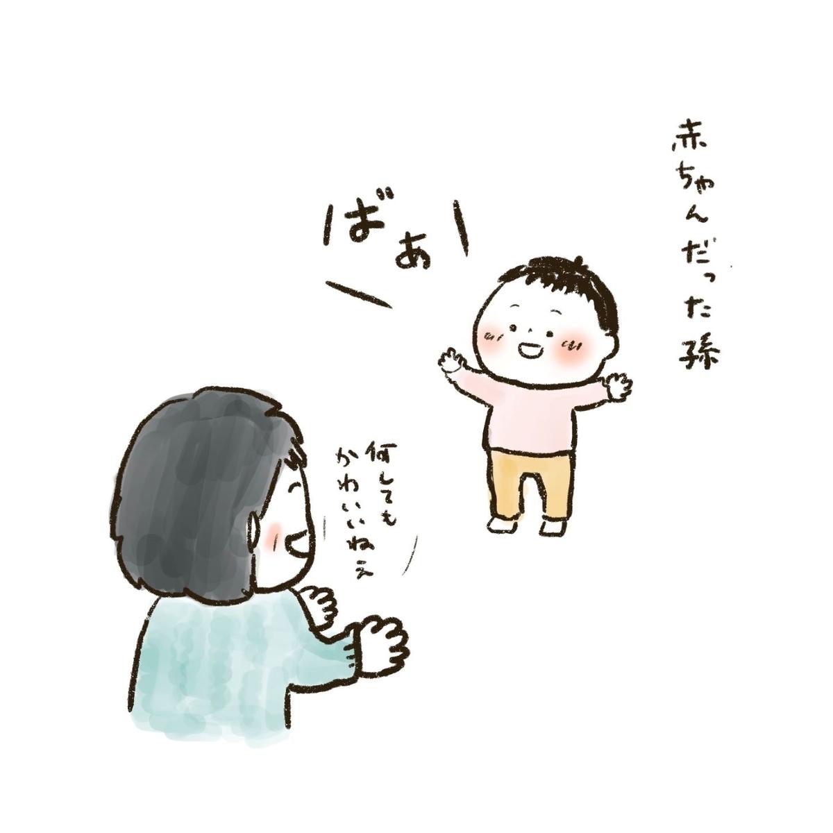 f:id:saimihara:20210913191706j:plain