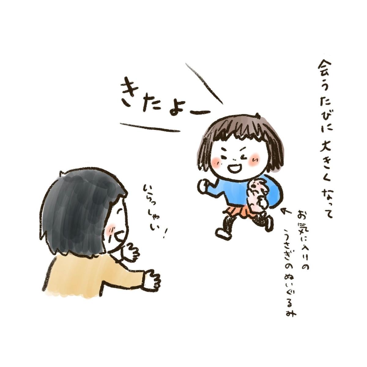 f:id:saimihara:20210913191729j:plain
