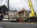 吉良町のコートハウス 建て方 名古屋設計事務所