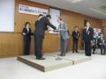 第3回防犯住宅コンテスト表彰式1 名古屋設計事務所