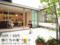 名古屋設計事務所 才本設計アトリエ 2000万円からの家づくり