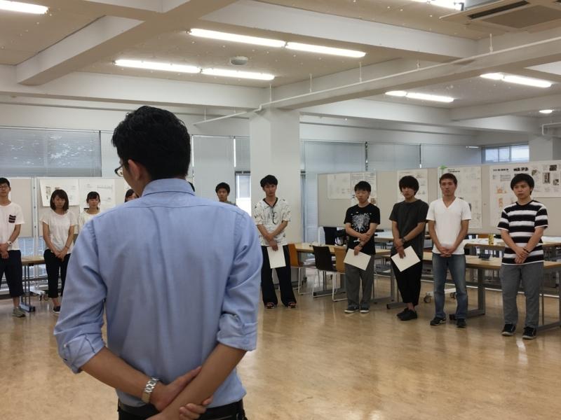 f:id:saimoto-sekkei:20170802154556j:image:w640