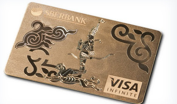 Visa Infinite Exclusiveカード