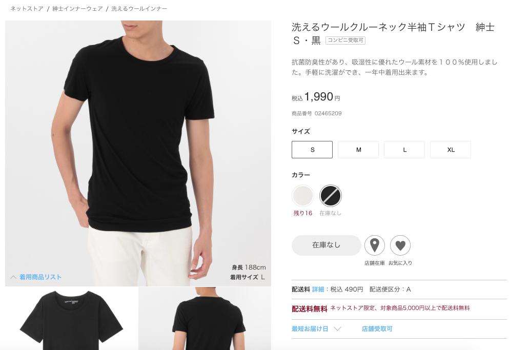 f:id:sainomori:20180607204458p:plain