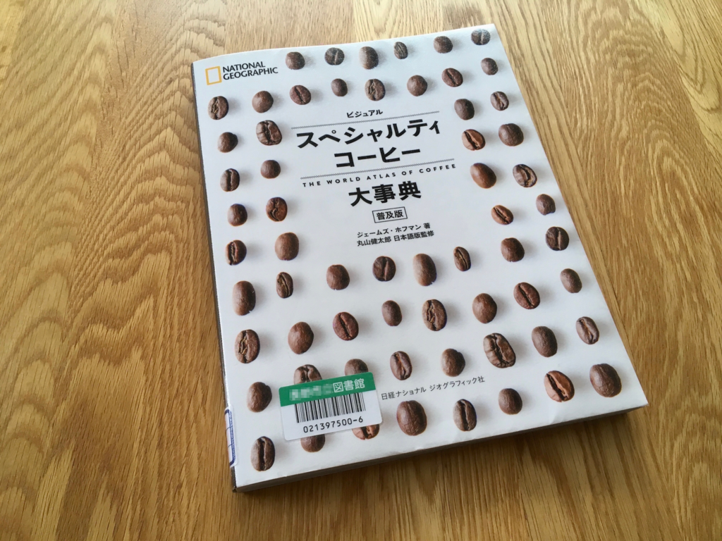 f:id:sainomori:20180615205755p:plain