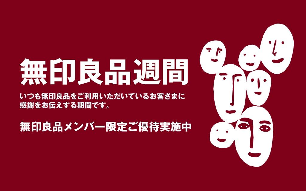 f:id:sainomori:20180616203350j:plain