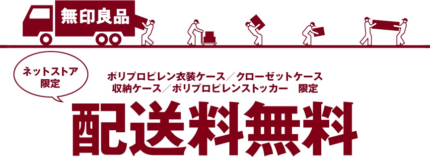 f:id:sainomori:20180616203806j:plain