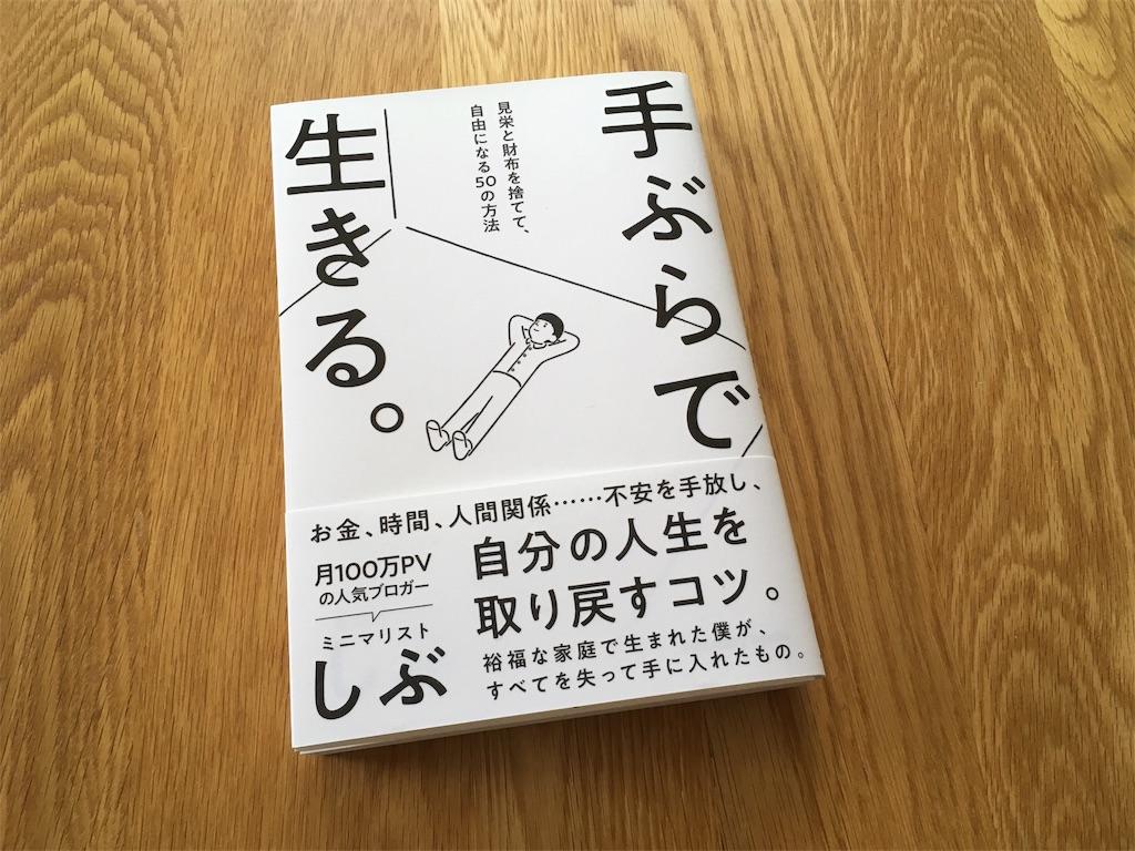 f:id:sainomori:20180706203843j:image