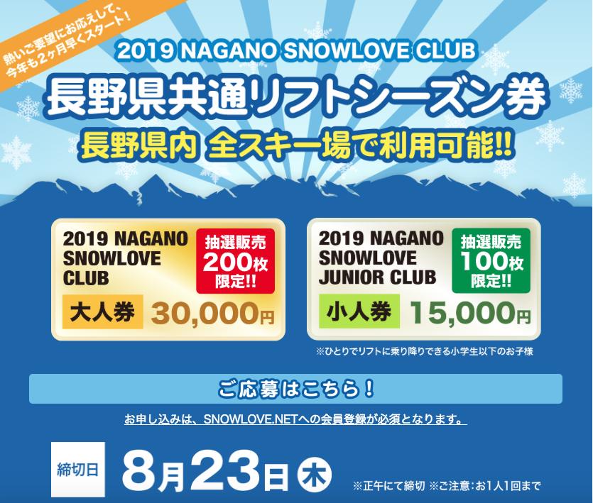 f:id:sainomori:20180726203730p:plain