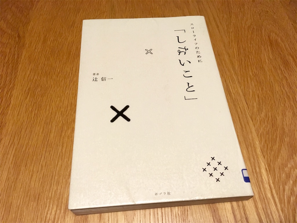 f:id:sainomori:20180820124447j:image
