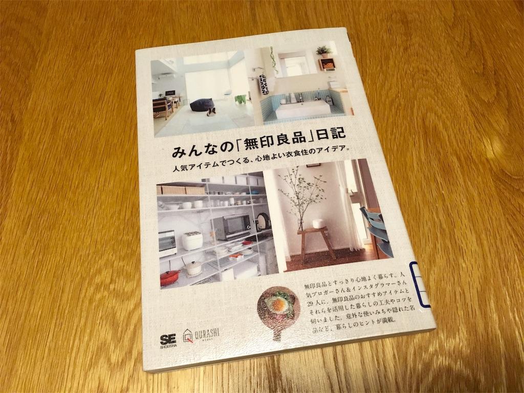 f:id:sainomori:20180827165213j:image