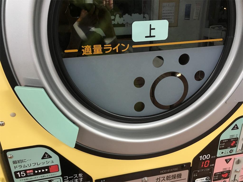 f:id:sainomori:20180902222437j:image