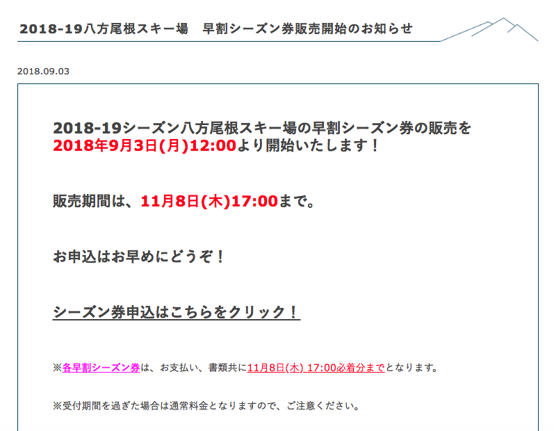 f:id:sainomori:20180903210117p:plain