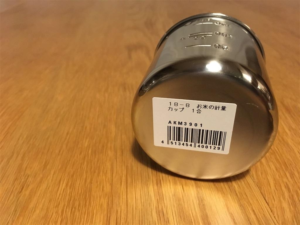 f:id:sainomori:20180904193850j:image