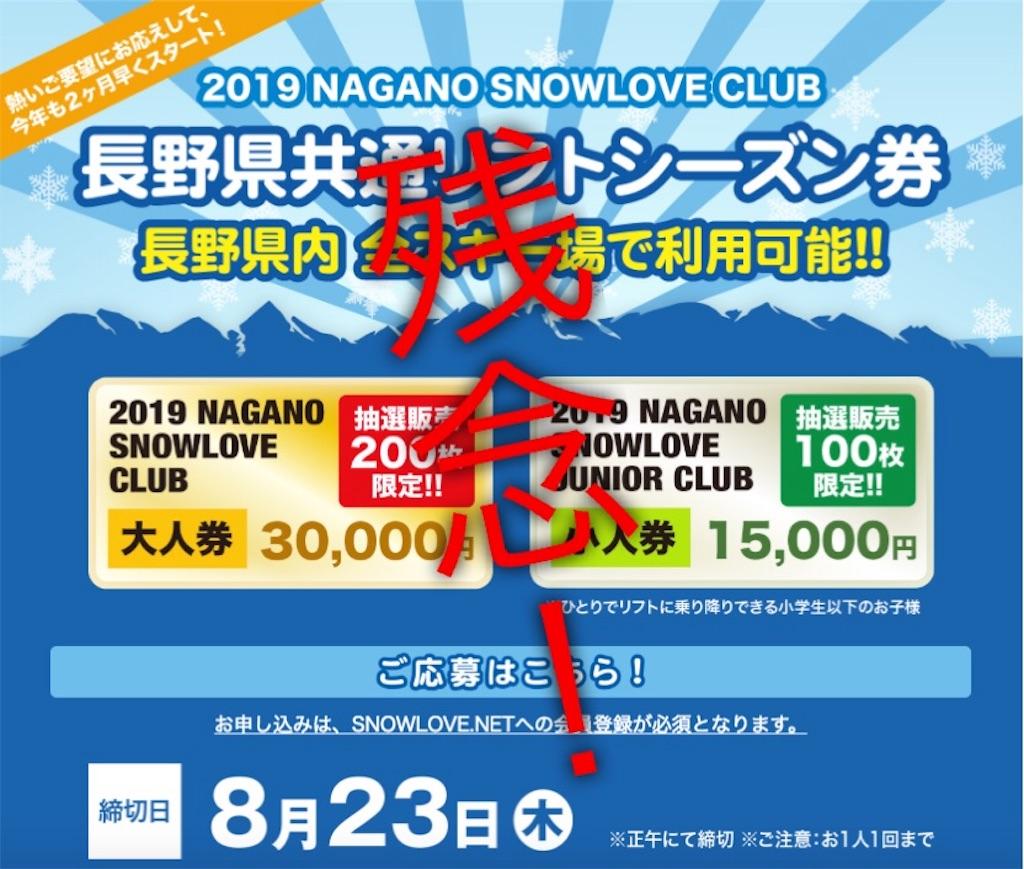 f:id:sainomori:20180918152813j:image
