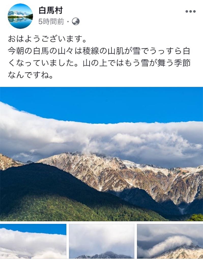 f:id:sainomori:20181002142057j:image