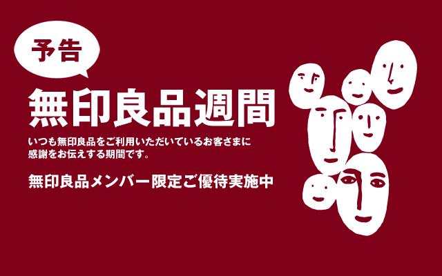 f:id:sainomori:20181005202136p:plain