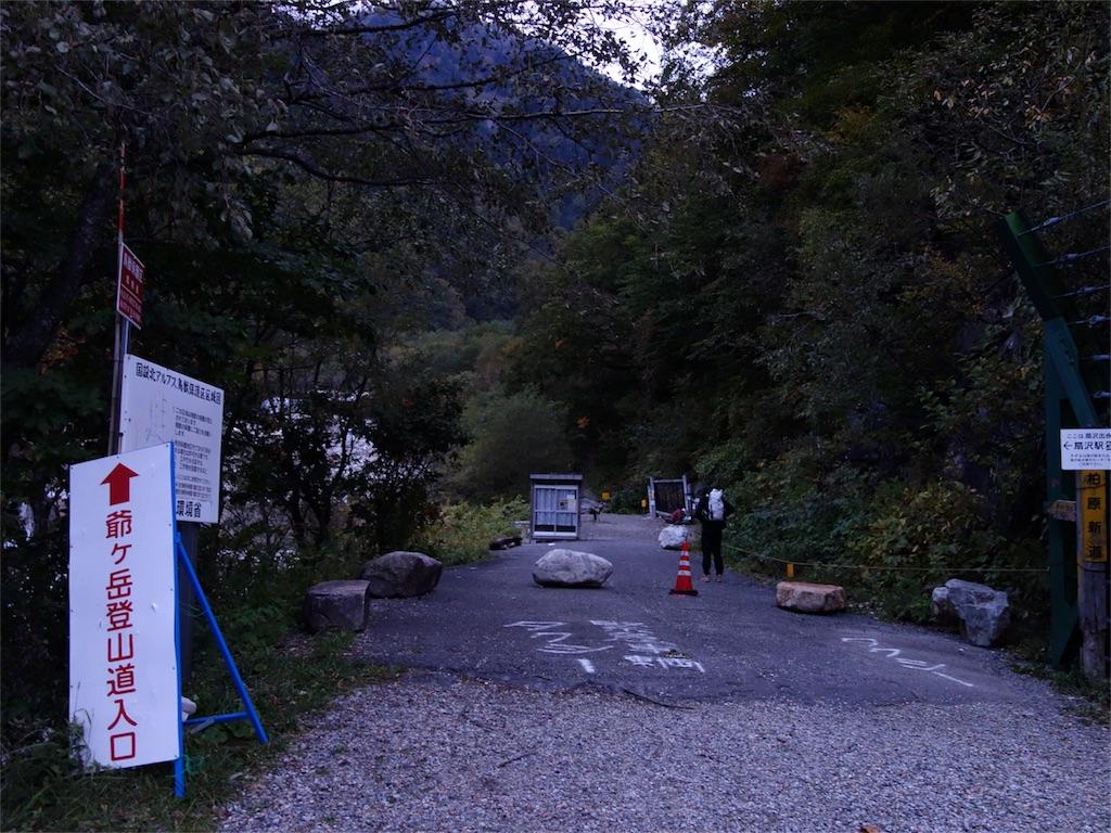f:id:sainomori:20181008165902j:image