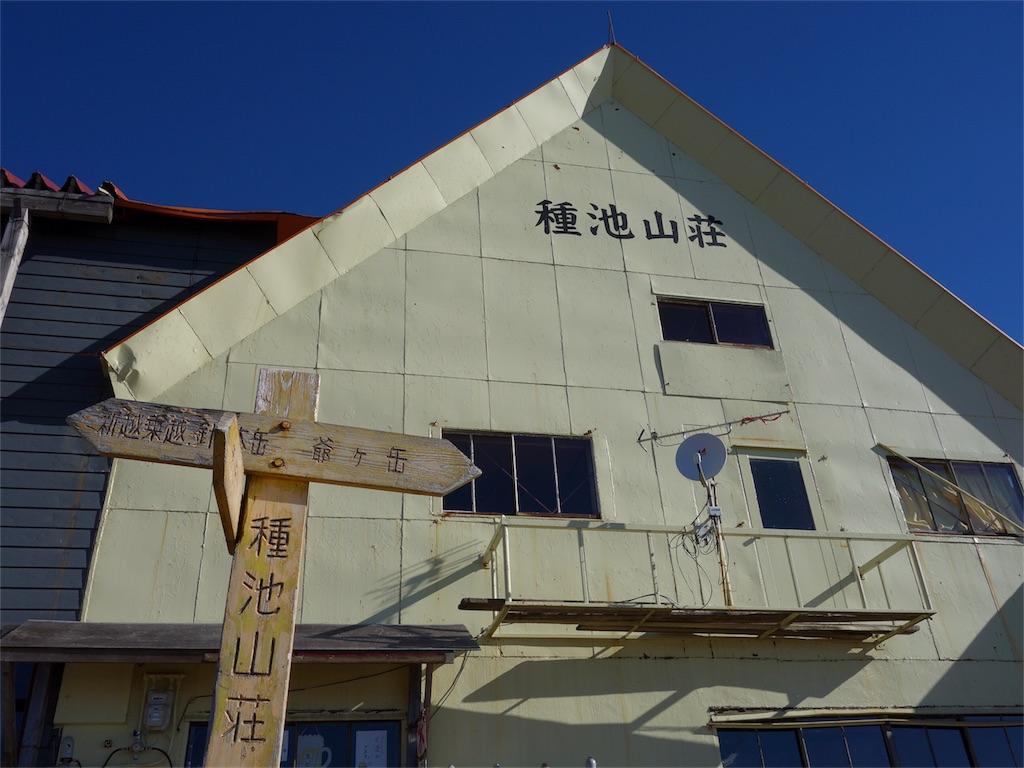 f:id:sainomori:20181008170148j:image