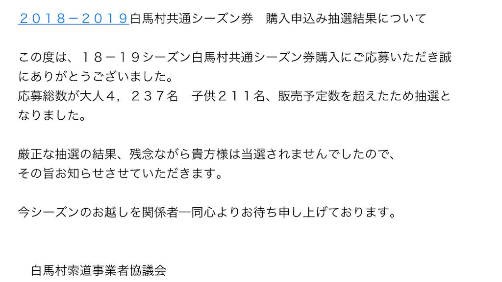 f:id:sainomori:20181010193656p:image