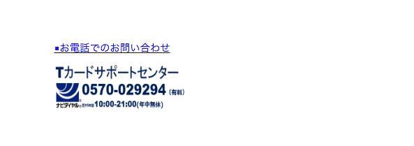 f:id:sainomori:20181012211607p:plain