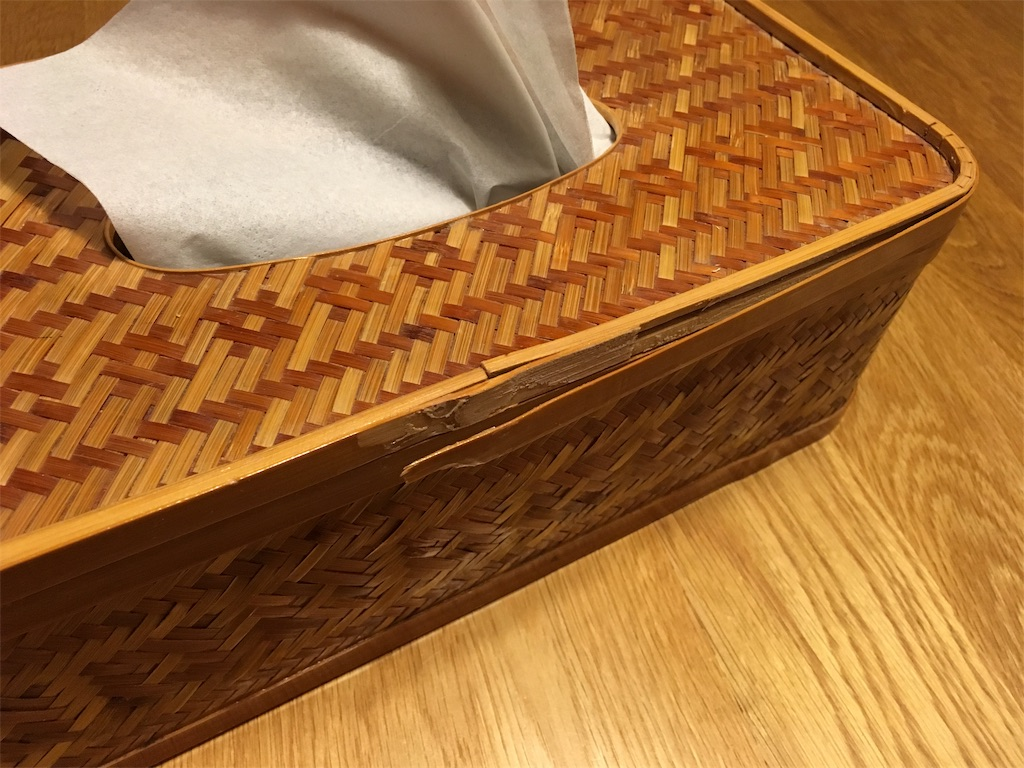 f:id:sainomori:20181027202011j:image