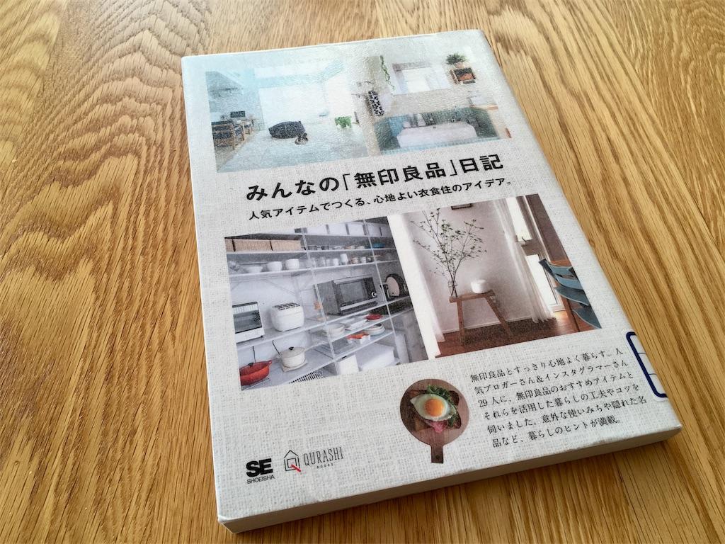 f:id:sainomori:20181115214745j:image