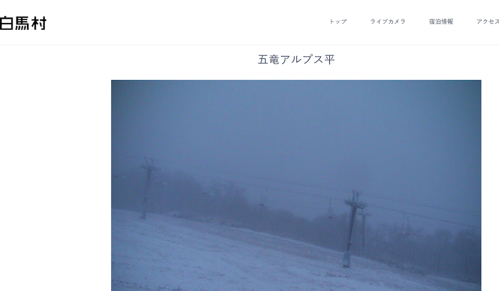 f:id:sainomori:20181122200309p:image
