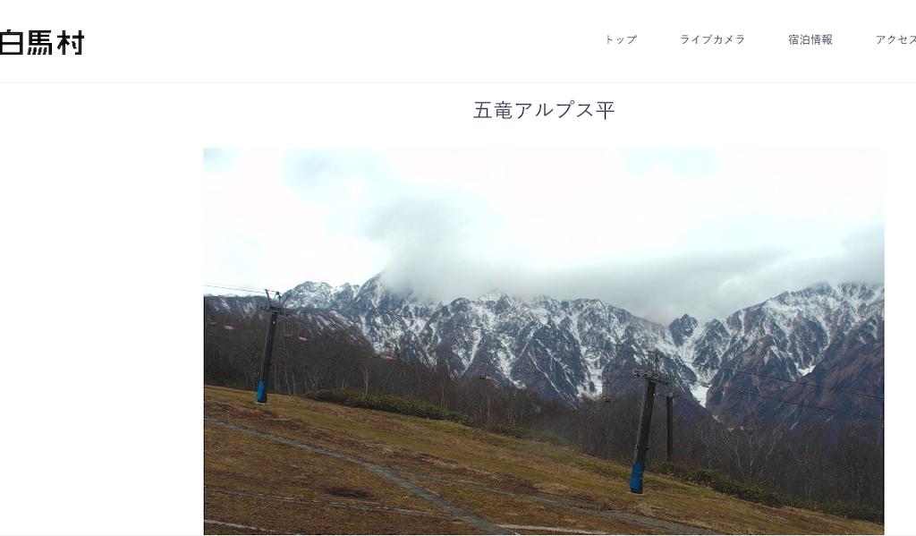 f:id:sainomori:20181122200338p:image