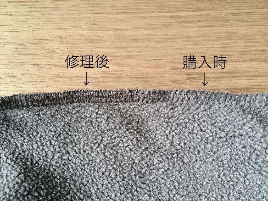 f:id:sainomori:20181216214223j:image