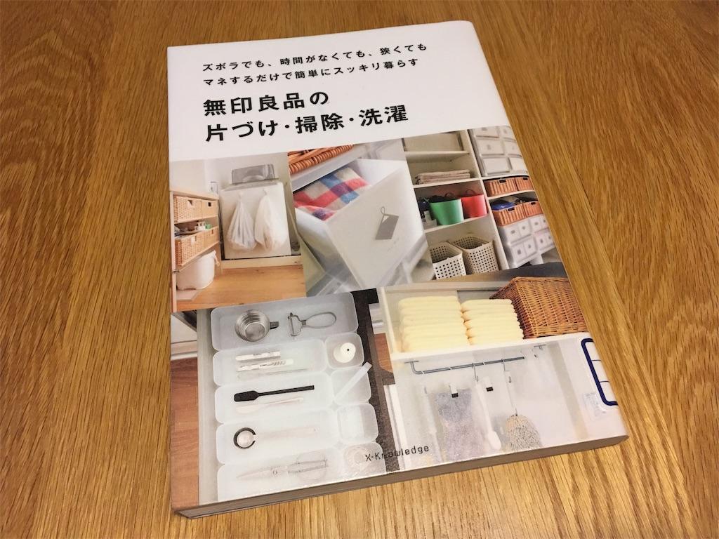 f:id:sainomori:20190104183251j:image