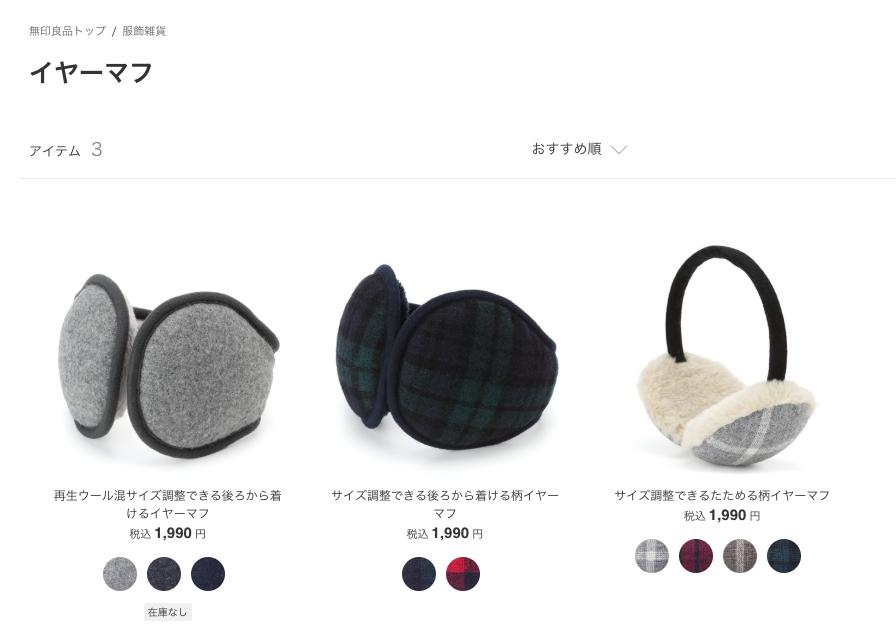 f:id:sainomori:20190114205704p:plain