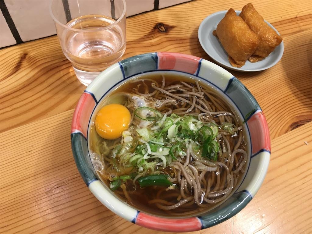 f:id:sainomori:20190116201648j:image