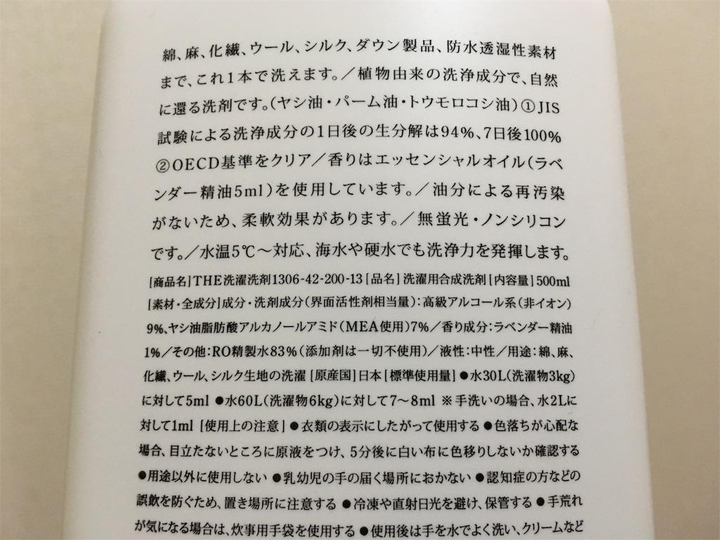 f:id:sainomori:20190201181911j:image