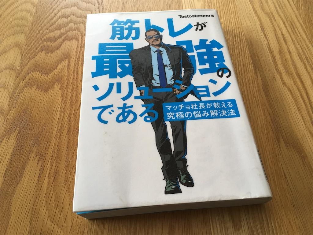 f:id:sainomori:20190220214452j:image