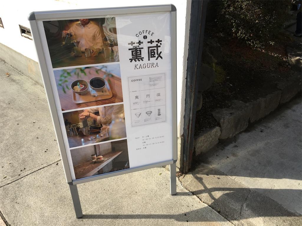 f:id:sainomori:20190221181035j:image