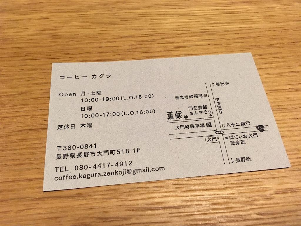 f:id:sainomori:20190223202710j:image