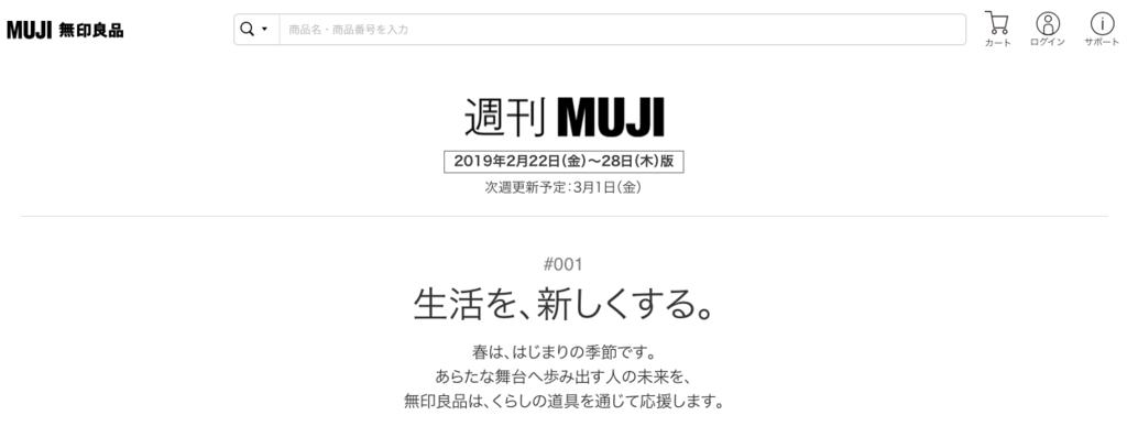 f:id:sainomori:20190223203210p:plain