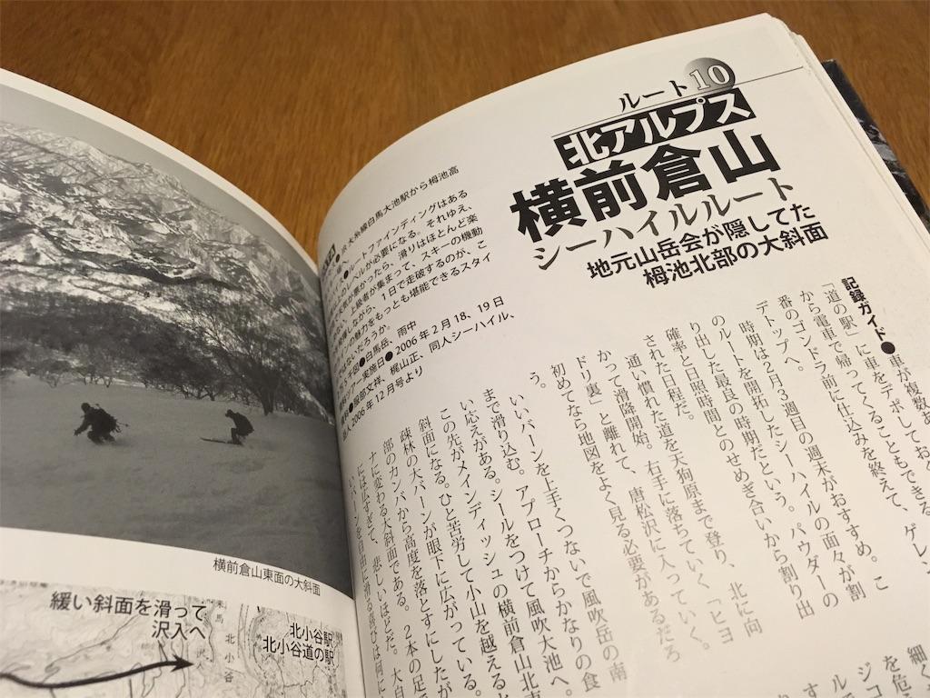 f:id:sainomori:20190317201326j:image